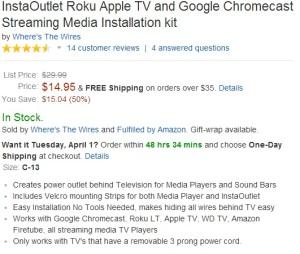 Amazon FireTube